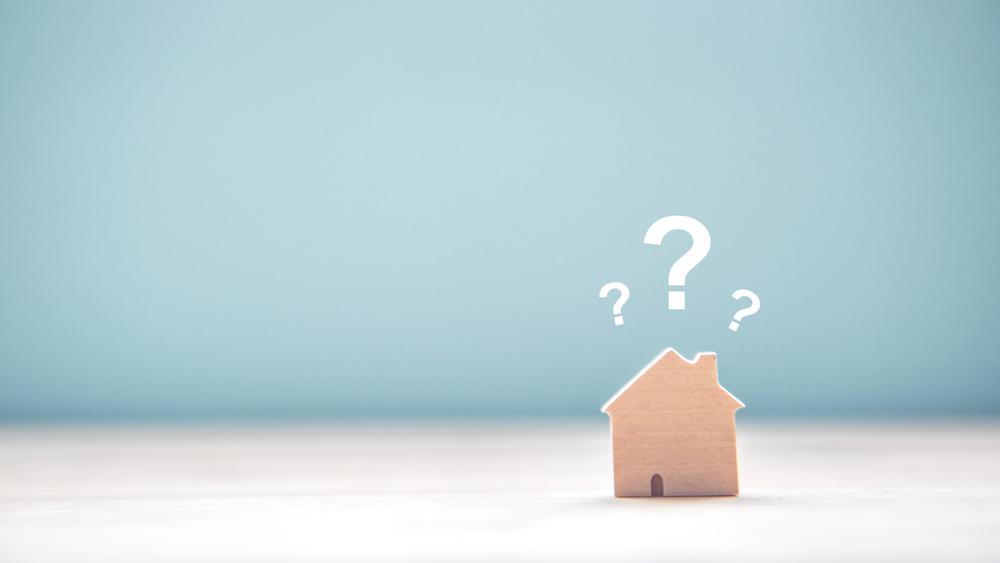 """<span class=""""title"""">築50年の家はリフォームできる?建て替えとどっちがおすすめ?</span>"""